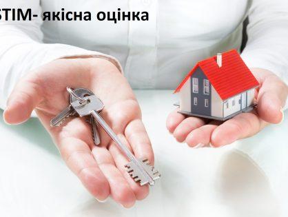 Які податки і мита доведеться сплатити при купівлі або продажу нерухомого майна